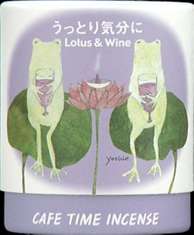 重荷ロボット無実日本香堂 カフェタイム インセンス うっとり気分に コーン 10個入 (お香)×144点セット (4902125333024)