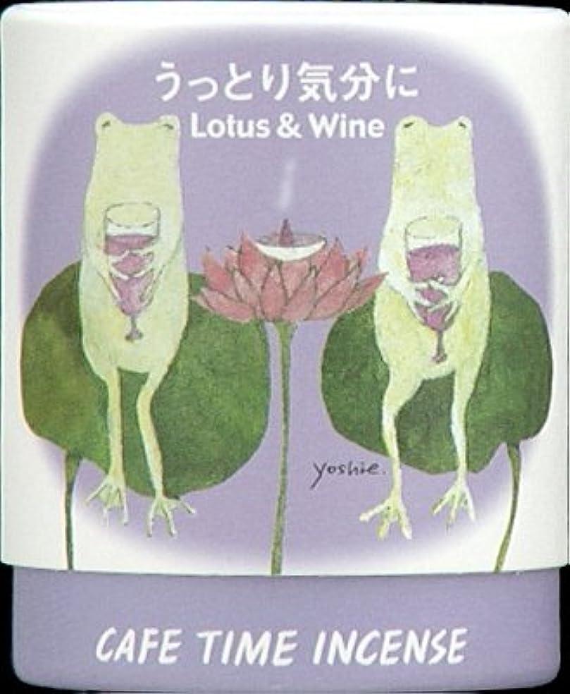 入場キャラクターピクニック日本香堂 カフェタイム インセンス うっとり気分に コーン 10個入 (お香)×144点セット (4902125333024)