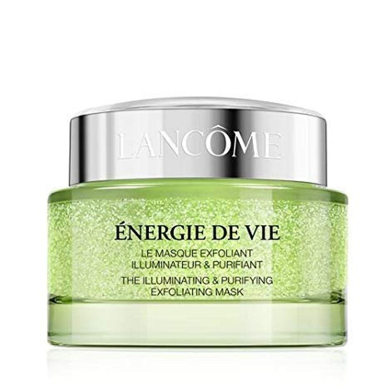 コンドーム抵抗する自動化ランコム Energie De Vie The Illuminating & Purifying Exfoliating Mask 75ml