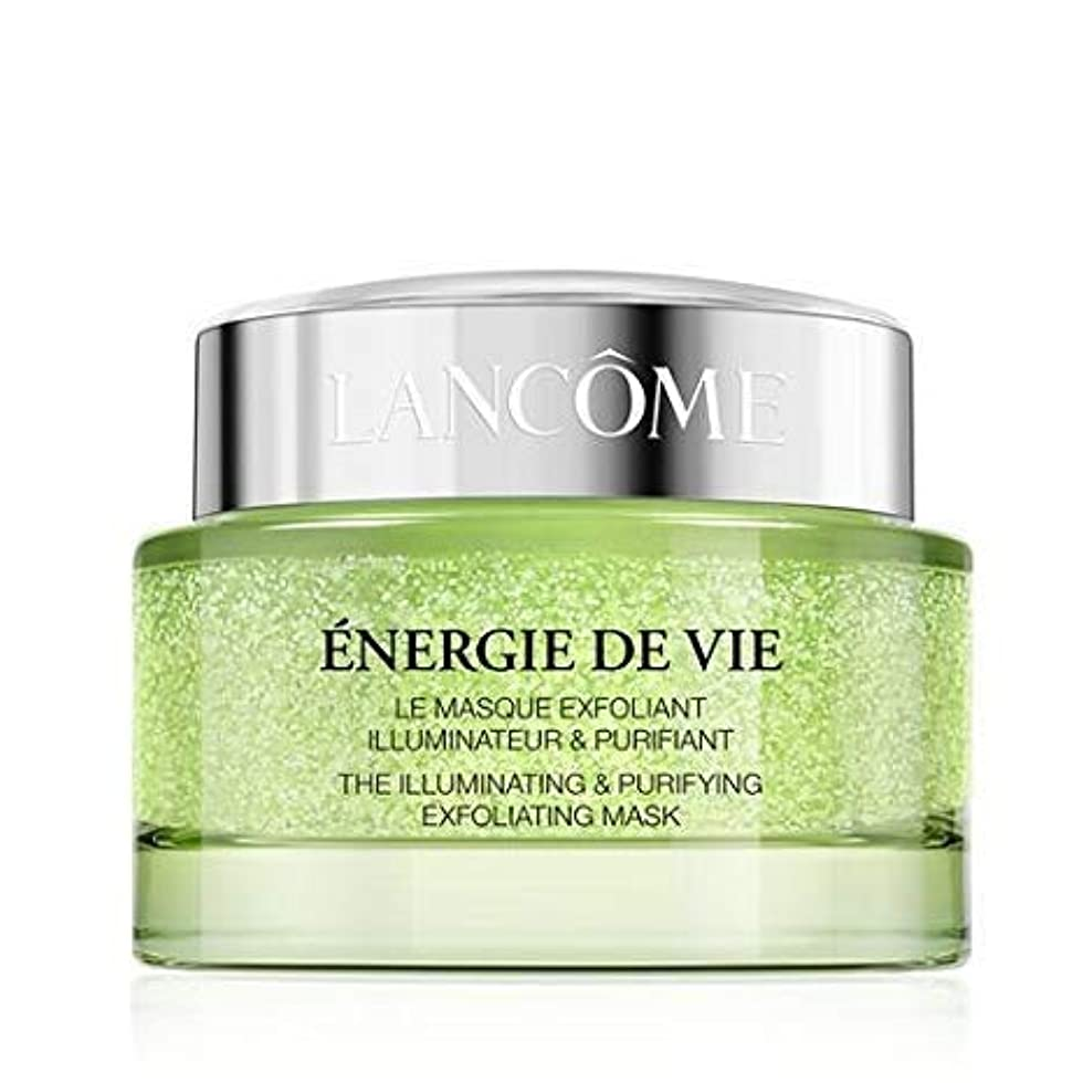 共産主義微視的端ランコム Energie De Vie The Illuminating & Purifying Exfoliating Mask 75ml