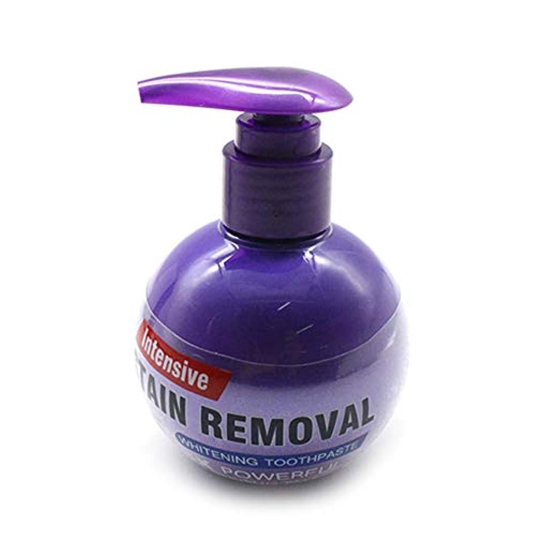 排気皮肉憎しみCoolTack  歯磨き粉の歯を磨くために新しい歯磨き粉の反出血のガムを白くする集中的な汚れの除去剤