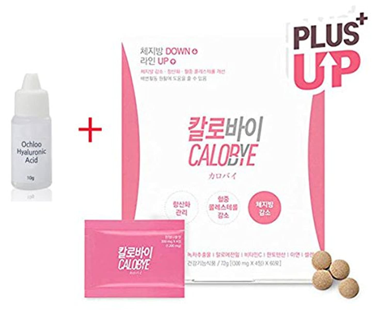取り消す刃前にNew CALOBYE Plus Up Weight Loss Diet Kits for 1month (240pills/2times in a day) ‎CALOBYE+(カロバイプラス) ダイエット Made in Korea + Ochloo Hyaluronic acid 10m