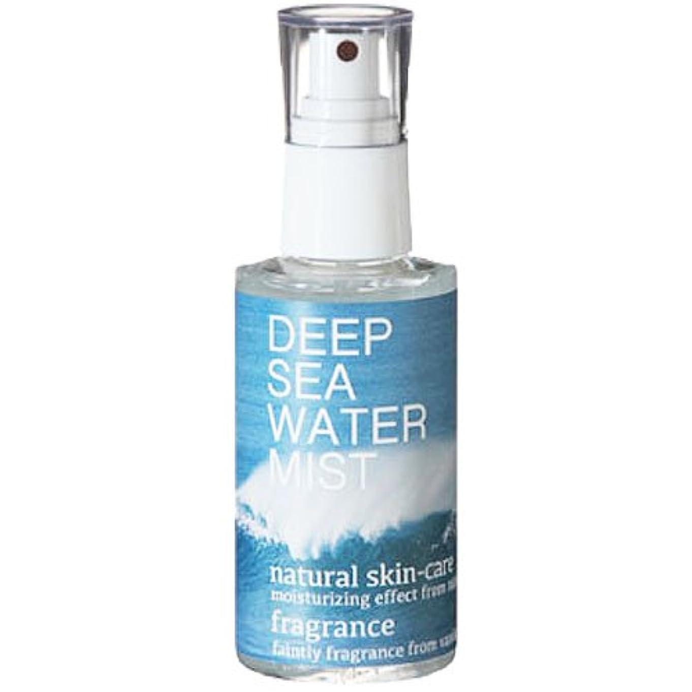 汚物オーク鷹メディワン  ナチュラルミスト  DEEP SEA WATER MIST(ディープシーウォーターミスト)  120ml