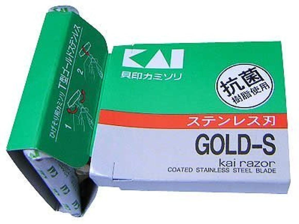 不格好襟注文T型ゴールドステンレス カミソリ 5本入 ×8個セット