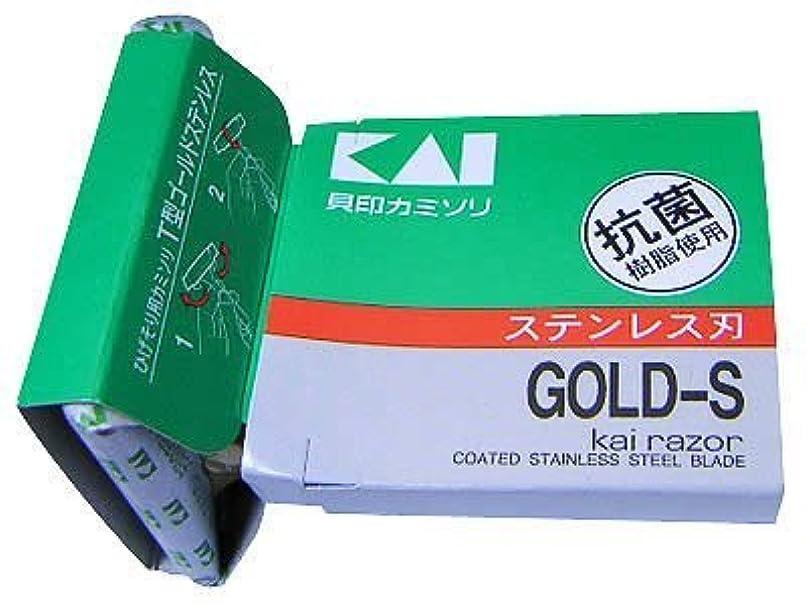活力請負業者広範囲T型ゴールドステンレス カミソリ 5本入 ×8個セット