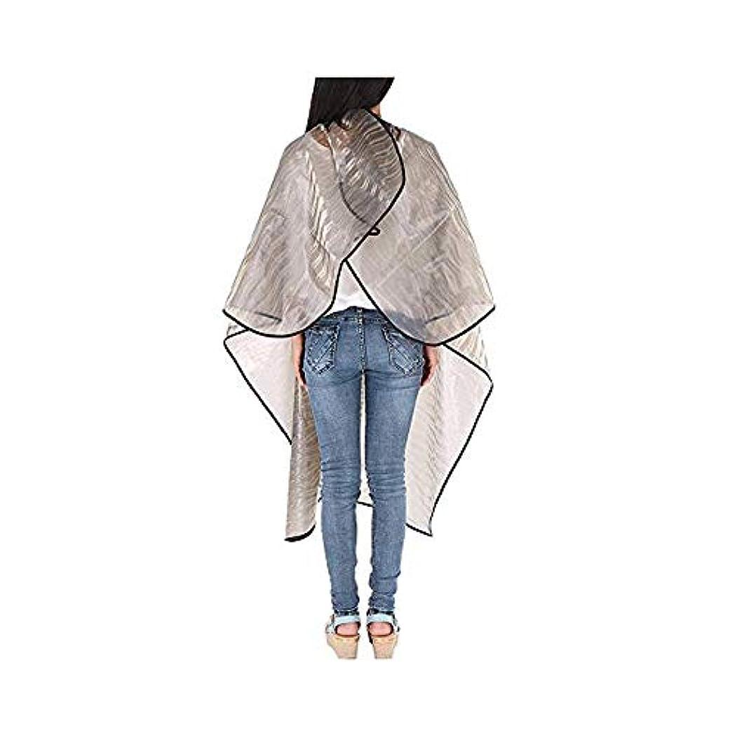 全部変動するアクティブ透明防水毛染め布、3個のヘアカットケープ3Dウォーターリップル毛染め布、 ヘアケア