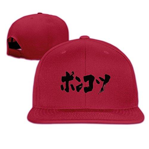 ポンコツ 話し言葉 書道 日本語 男女兼用 平らつば 野球帽 BBキャップ ヒップホップ キャップ オリジナル レッド