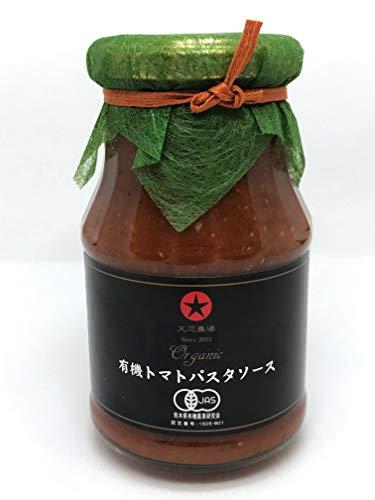 熊本産・オーガニック・トマトパスタソース(有機認証)275ml