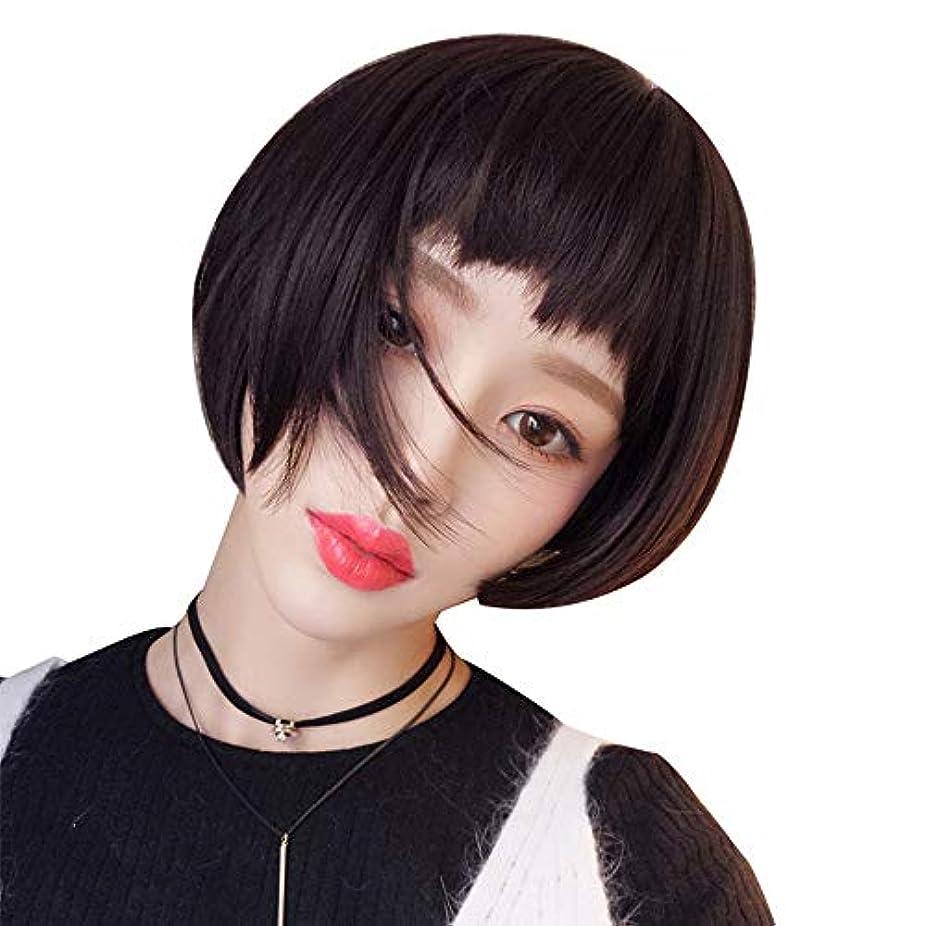 SRY-Wigファッション ナチュラルショートボブウィッグ10インチストレート人工毛コスプレファッションウィッグ