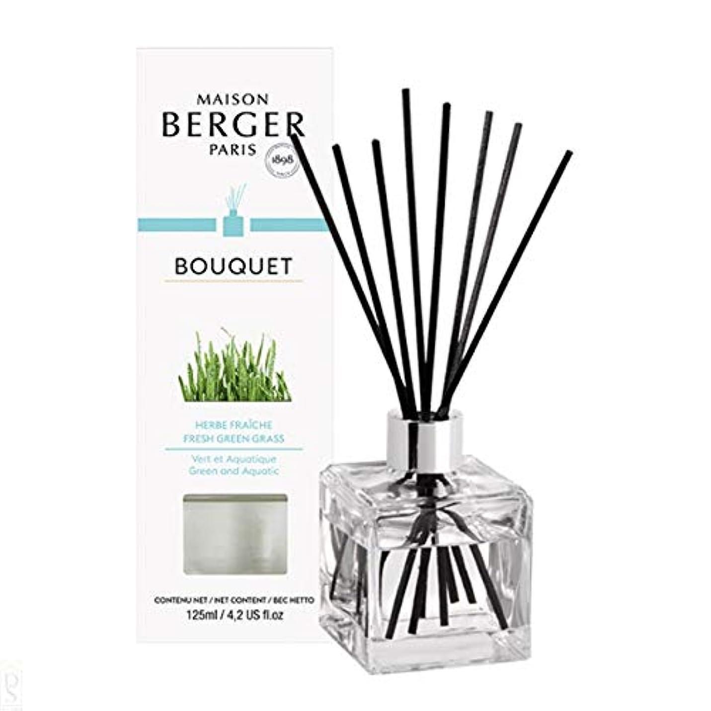スリップ毛細血管チーターランプベルジェ Cube Scented Bouquet - Fresh Green Grass 125ml/4.2oz並行輸入品