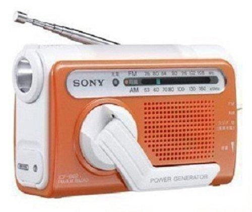 SONY 防災用 手回し充電 FM/AMポータブルラジオ オレンジ ICF-B02(D)