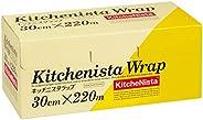KitchenNista (キッチニスタ) ラップ 業務用長巻 30cm×220m KN30×220 1本
