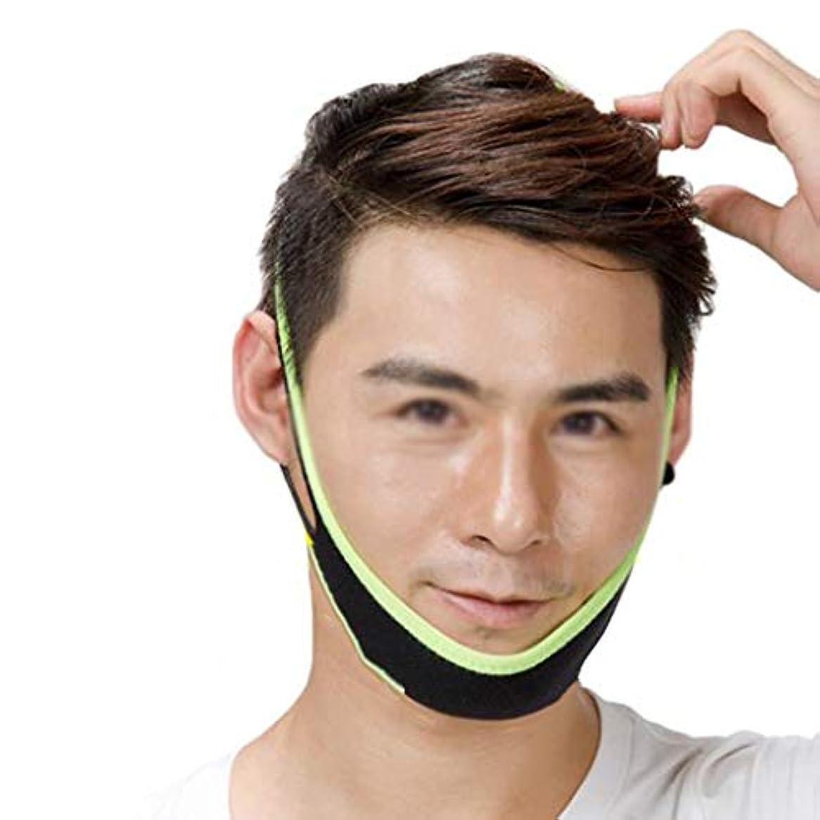 優越数値説教ZWBD フェイスマスク, マスクアーチファクトアーティファクトリフティングマッサージアーティファクト付き薄い顔の包帯メンズスペシャルスリープスモールVフェイス