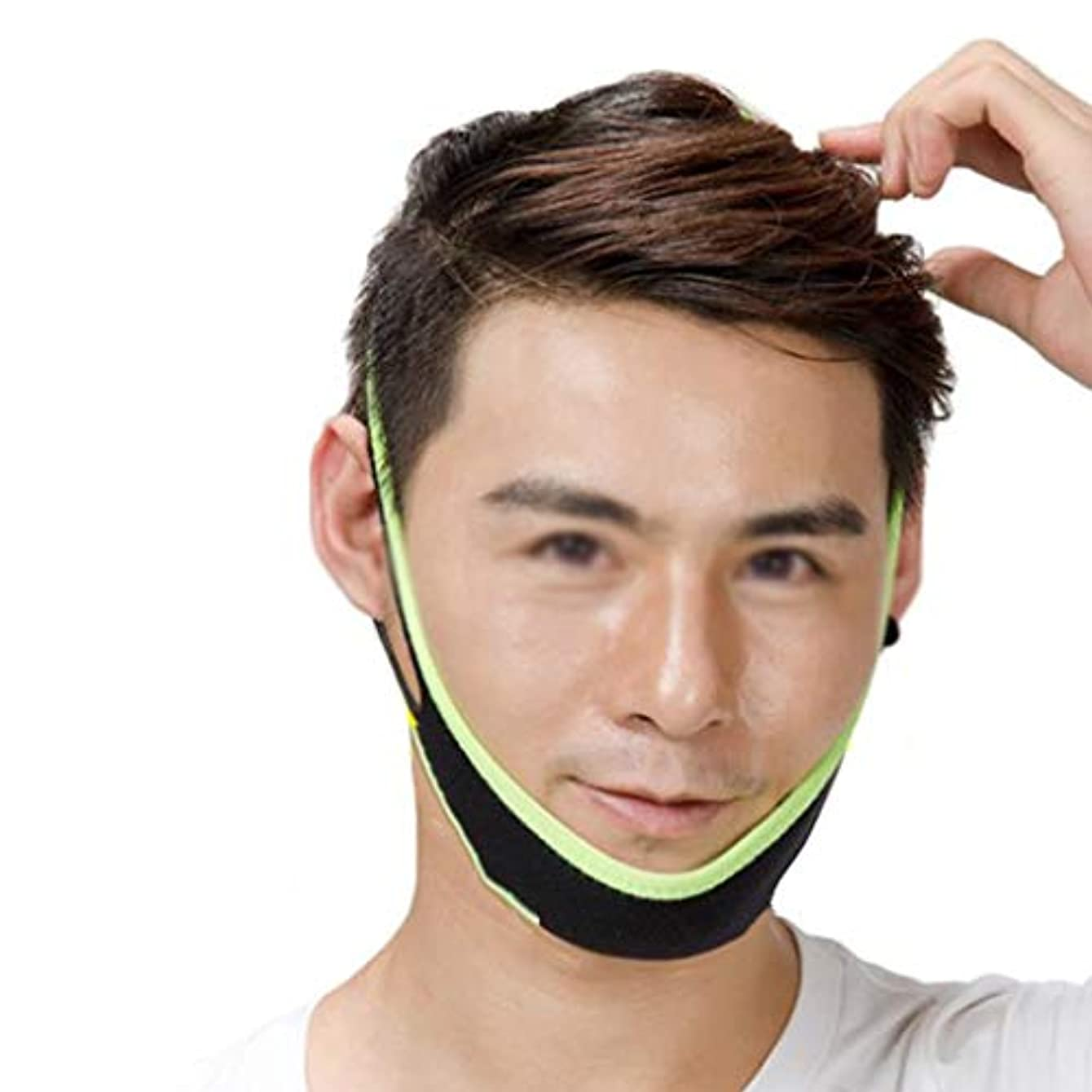 終了するヘア仕事に行くZWBD フェイスマスク, マスクアーチファクトアーティファクトリフティングマッサージアーティファクト付き薄い顔の包帯メンズスペシャルスリープスモールVフェイス