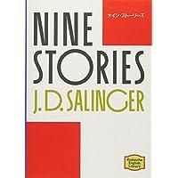 ナイン・ストーリーズ―Nine stories 【講談社英語文庫】