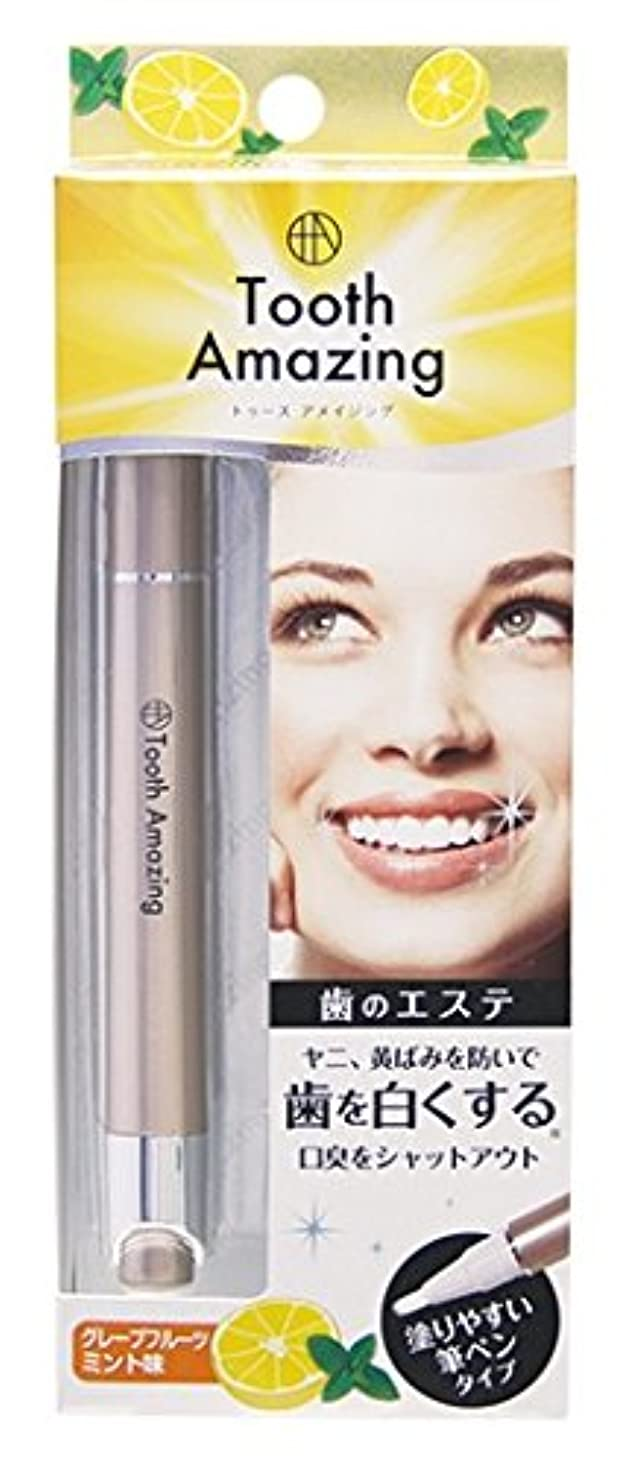 帝国主義やさしく目を覚ます歯のホワイトニング トゥースアメイジング グレープフルーツミント味 3個セット 歯のエステ 歯のクリーニング 塗る?すすぐの簡単ステップで白い歯?口臭予防にも