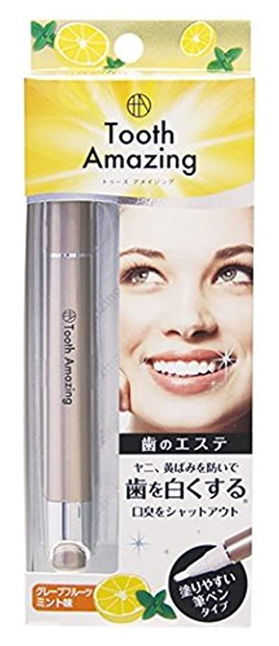 識別する魔術ベジタリアン歯のホワイトニング トゥースアメイジング グレープフルーツミント味 3個セット 歯のエステ 歯のクリーニング 塗る・すすぐの簡単ステップで白い歯・口臭予防にも