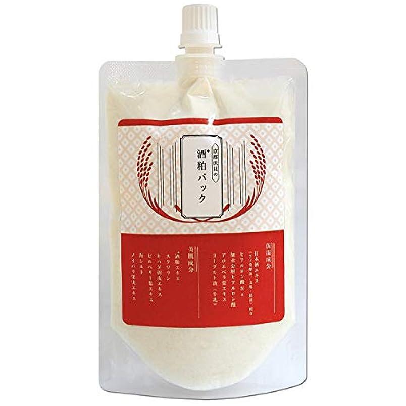 ちなみに寝室を掃除する命令的酒粕パック 170g 日本製 京都 伏見 酒粕エキス配合 酒粕美容パック 顔用 クリーム