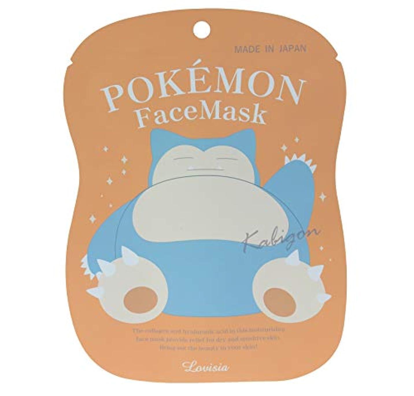 霧くぼみ柔らかさポケモンフェイスマスク カビゴン 1枚