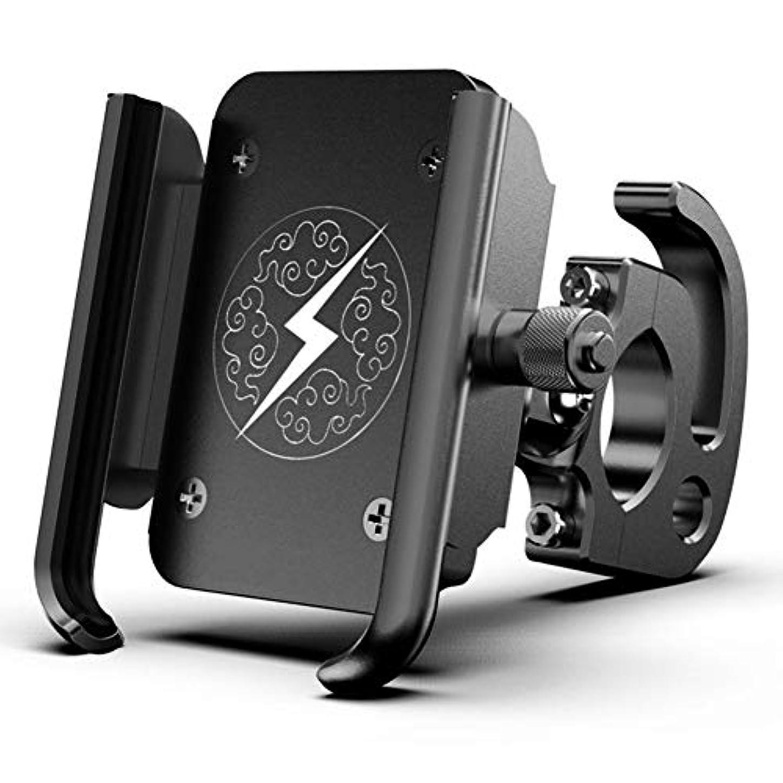 少数実施するピュー自転車オートバイ携帯電話マウントホルダー - 360度回転 フック付きオートバイ車アルミニウム合金携帯電話ブラケット、あらゆるスマートフォンGPS用 - ユニバーサルマウンテンロードバイクオートバイ