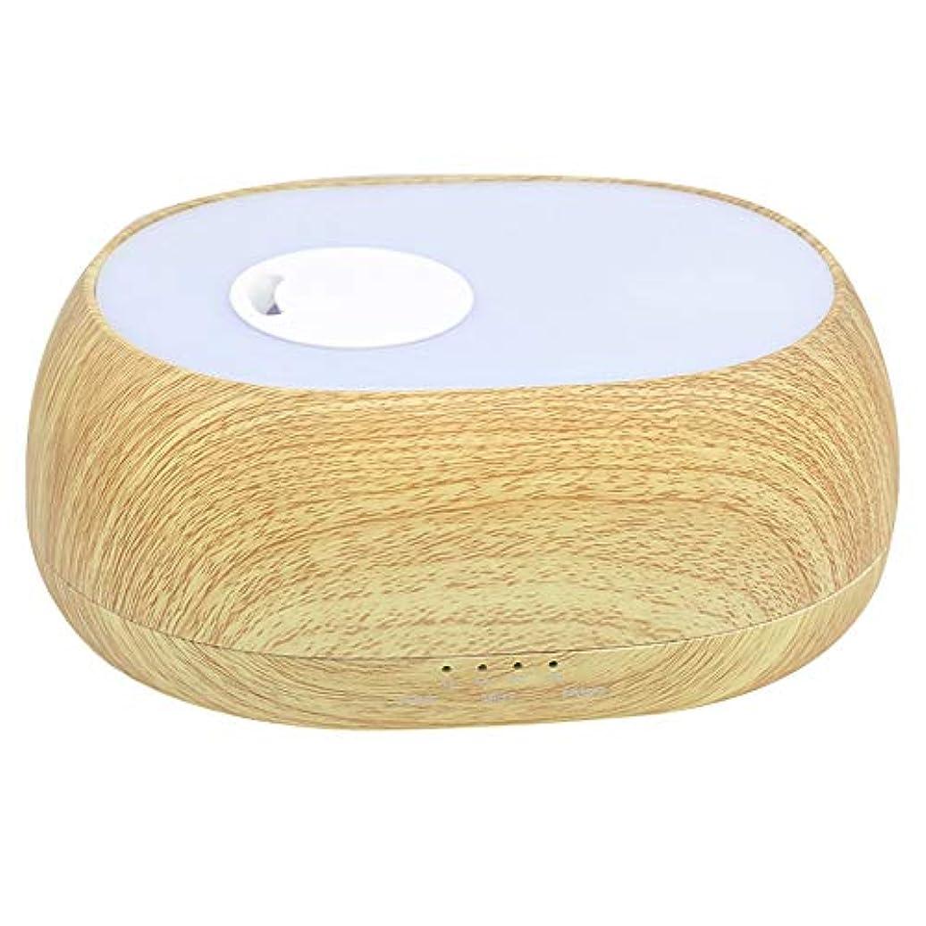 加湿器 超音波 クールミスト 7色ライト アロマセラピー 芳香 オイル蒸発器 ディフューザー エッセンシャルオイル エアー浄化 (500ml)(#1)