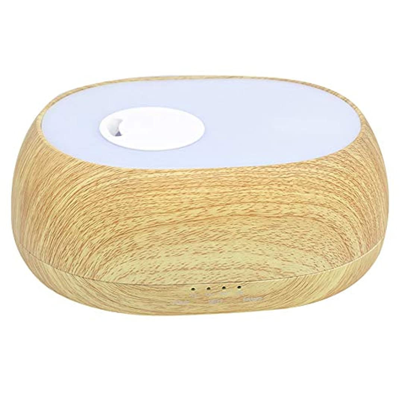短くする記念品ドラマ加湿器 超音波 クールミスト 7色ライト アロマセラピー 芳香 オイル蒸発器 ディフューザー エッセンシャルオイル エアー浄化 (500ml)(#1)
