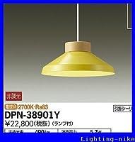 ダイコー 小型ペンダント DPN-38901Y
