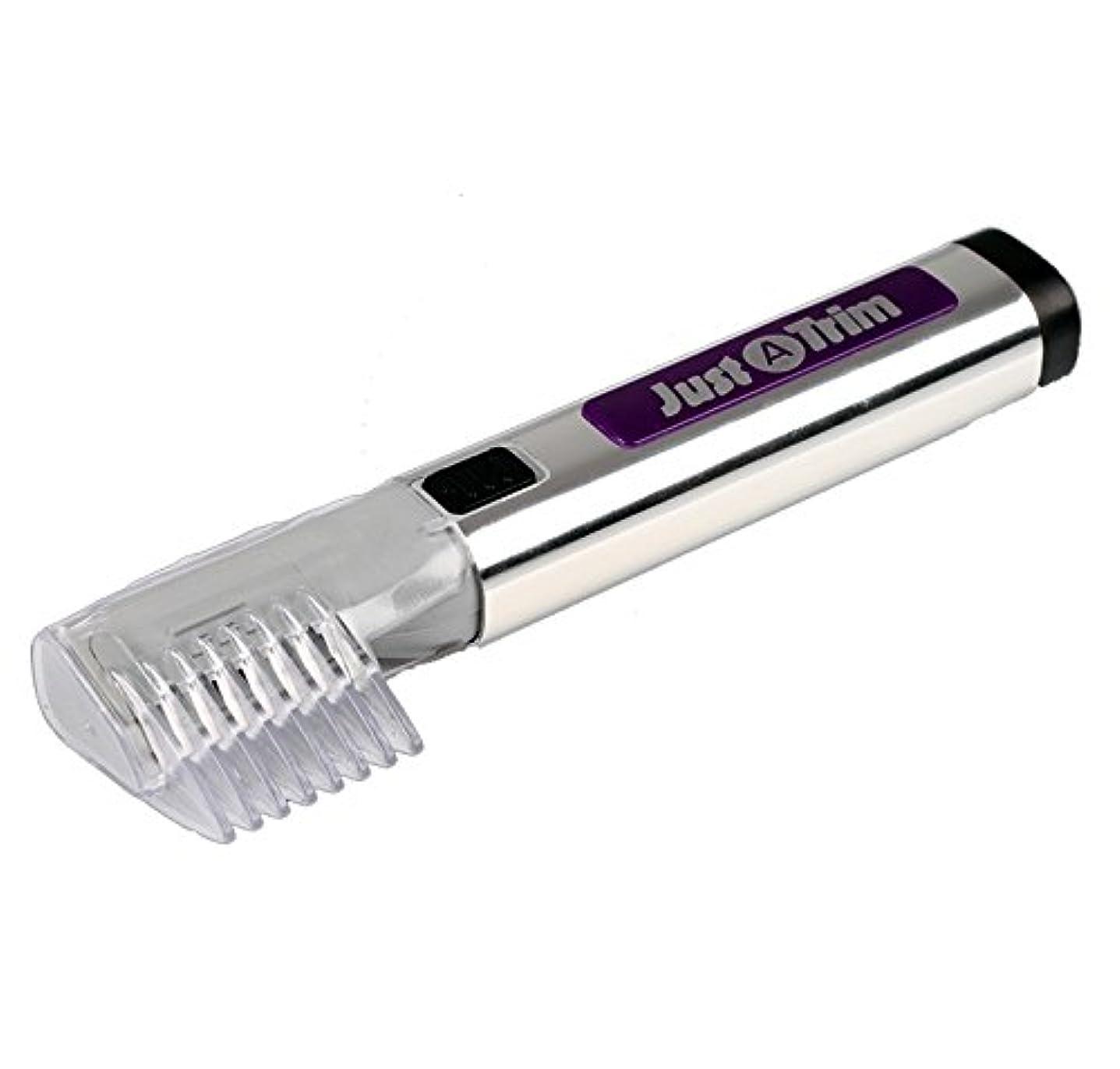 カストディアン気怠い破壊する無駄 毛 トリマー 電池 式 電動 カミソリ 眉毛 ヒゲ 整髪 SD-EH-113