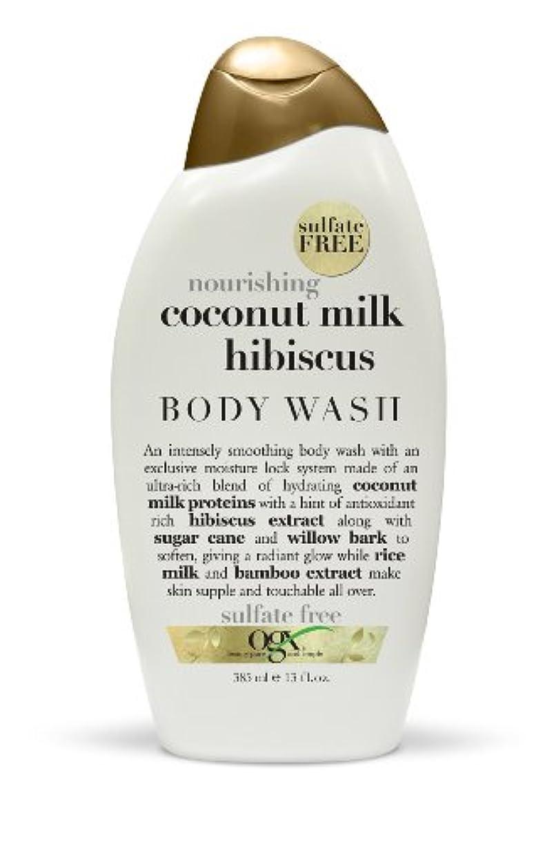 専門居間放射するOrganix Body Wash Coconut Milk 385 ml (Nourishing) (並行輸入品)