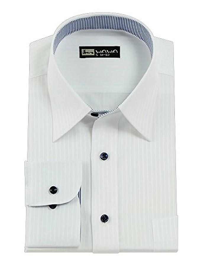 肉腫蛇行志す(ワワジャパン)WAWAJAPAN ホワイトドビー長袖ワイシャツ A-17 サイズ:3L84(ジャパンフィット)