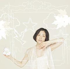 坂本真綾「悲しくてやりきれない」のジャケット画像