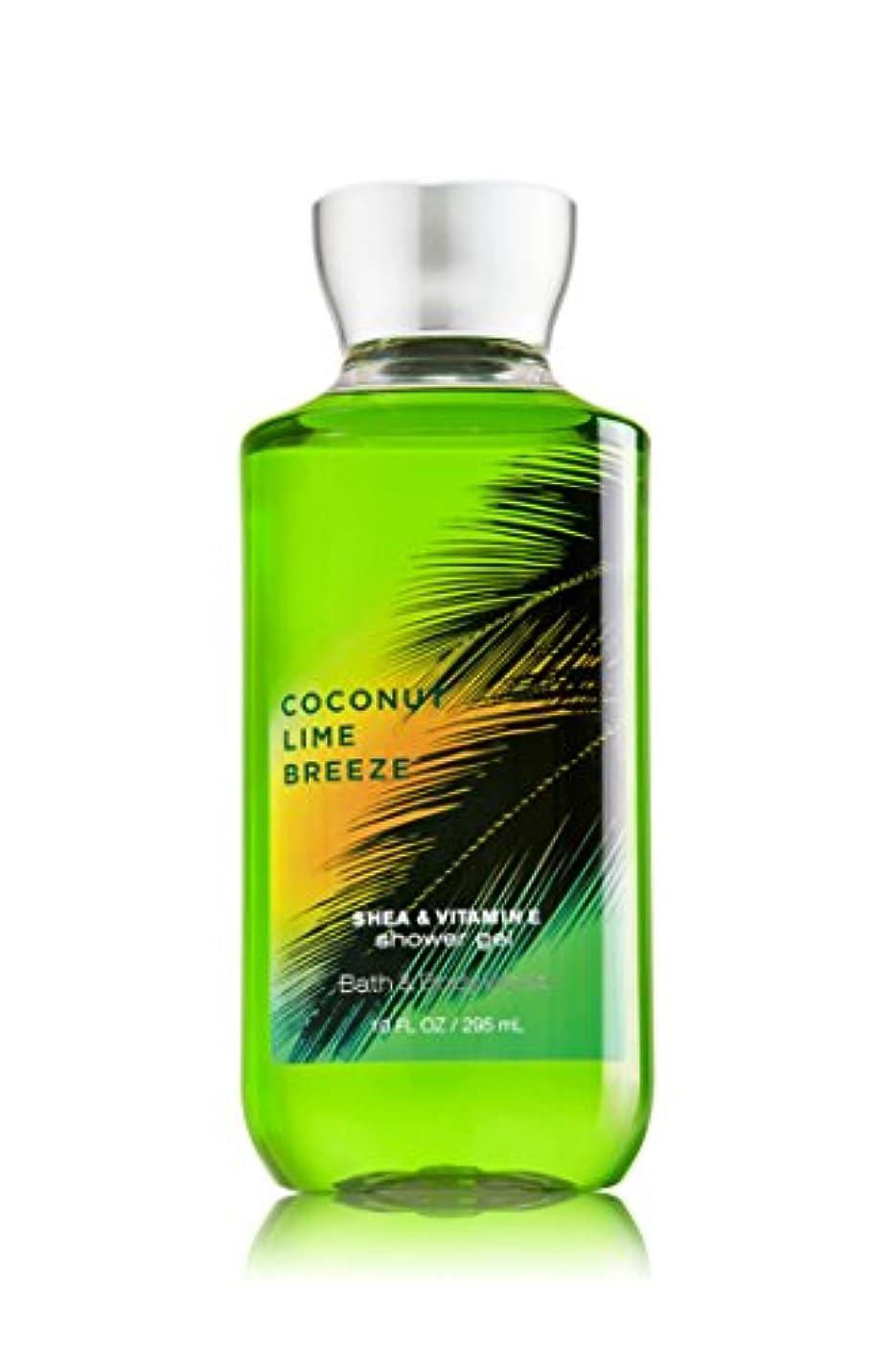 疾患バイオレット方法バス&ボディワークス ココナッツライムブリーズ シャワージェル Coconut Lime Breeze Shower Gel [海外直送品]