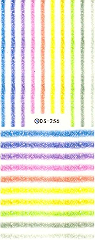 コーンブート大洪水ウォーターネイルシール デザイン ワンポイント 選べる14種類 極薄?重ね貼りOK (08-X33)