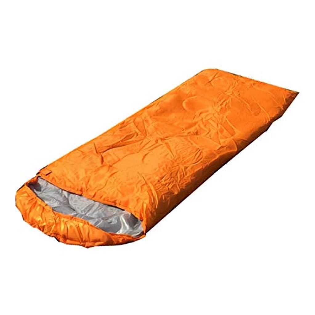 動機ボランティア実現可能性Koloeplf 3季節に最適なキャンプ用寝袋 - 秋、夏、春 (Color : オレンジ, サイズ : 1300g)