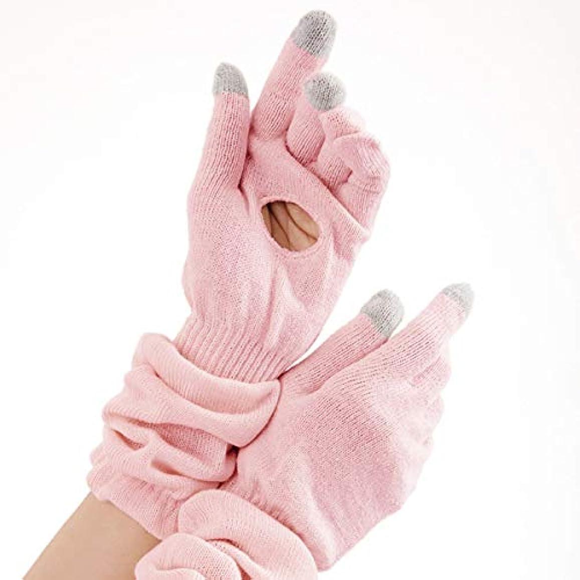 上向き矛盾南アメリカアルファックス 手袋 シルク混 ふんわりオープンホール 手袋 ピンク 1双入 AP-431329 | 手のひらホール 蒸れない 快眠 手荒れ 乾燥対策 やさしい シルク 腕周りゆったりゴム しめつけない ラクラク 優しい はめ心地