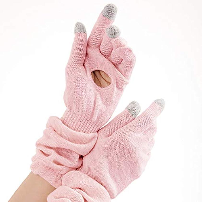 コテージ鰐真夜中アルファックス 手袋 シルク混 ふんわりオープンホール 手袋 ピンク 1双入 AP-431329 | 手のひらホール 蒸れない 快眠 手荒れ 乾燥対策 やさしい シルク 腕周りゆったりゴム しめつけない ラクラク 優しい はめ心地