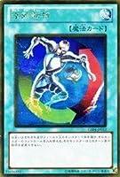 遊戯王カード 【強制転移】【ゴールドレア】 GS04-JP012-GR 《ゴールドシリーズ2012》