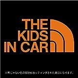 THE KIDS IN CAR(キッズインカー)ステッカー パロディ 子供を乗せています(12色から選べます) (オレンジ)