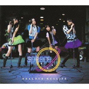 REALOVE:REALIFE(初回限定盤)(DVD付) / スフィア
