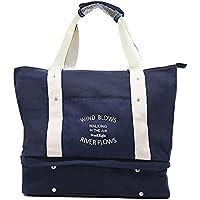 Yunimoトートバッグ 多機能旅行 靴まで収納 マザーズバッグ 大容量 スーツケース キャリーバッグ インナーポチ付き 手提げ バック