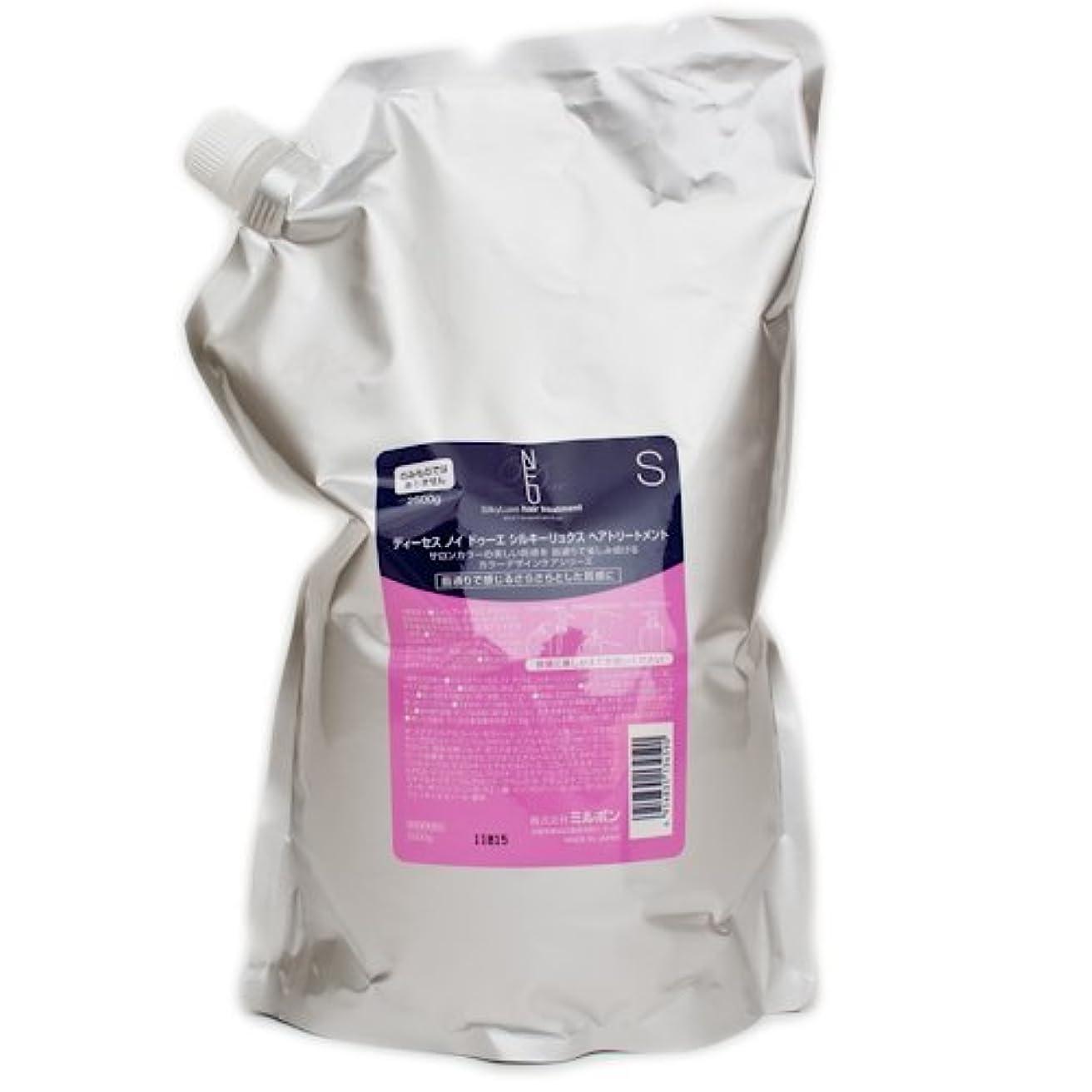 麦芽保持する小包ディーセス ノイ ドゥーエ シルキーリュクス ヘアトリートメント 2.5Kgパック
