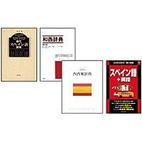 セイコーインスツル DAYFILER電子辞書DFシリーズ専用スペイン語カード EC-A13ES