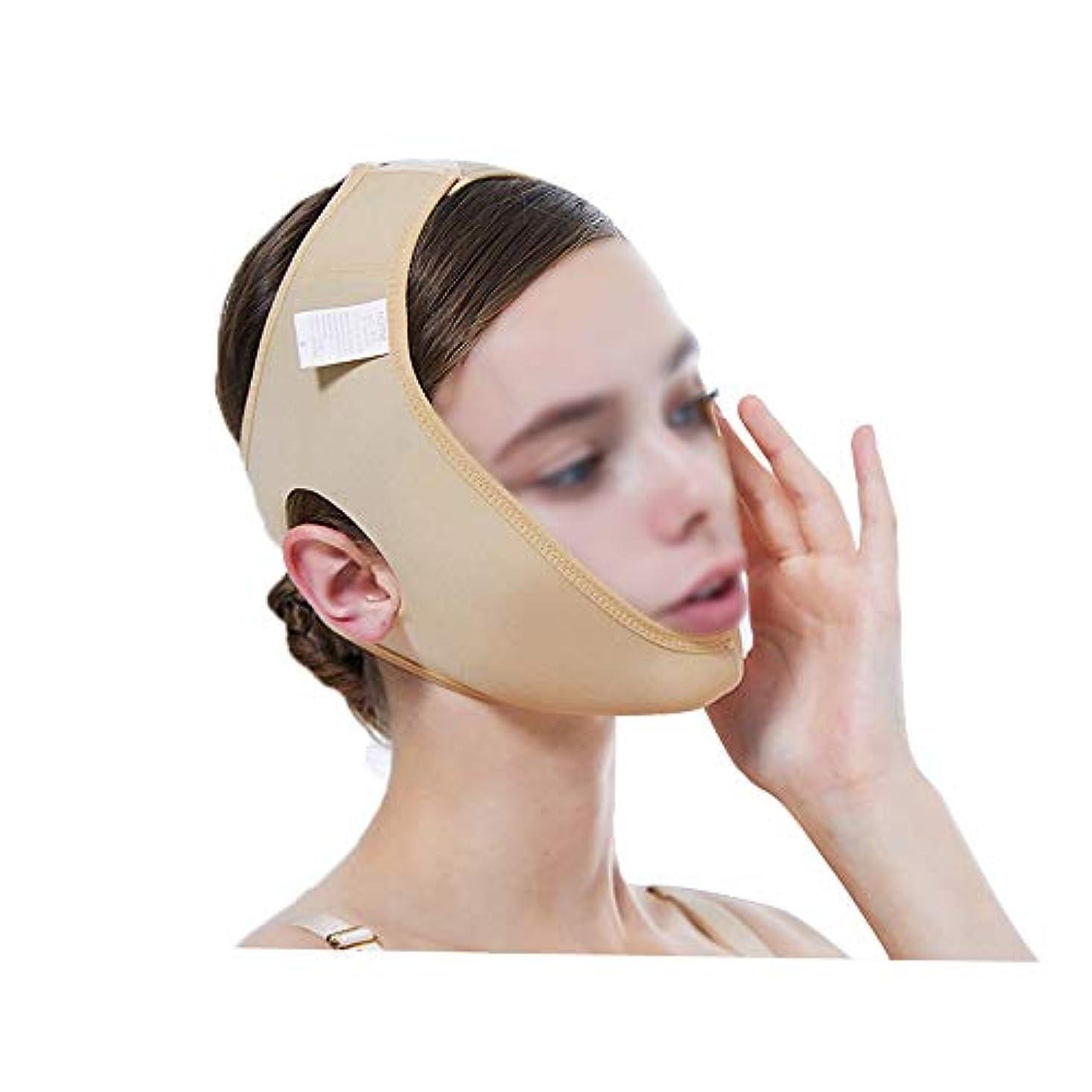スパン学習剪断GLJJQMY フェイシャルとネックリフト減量ヘッドシンダブルチンアーティファクトVフェイシャルビームフェイシャルジョーセットマスク 顔用整形マスク (Size : XS)