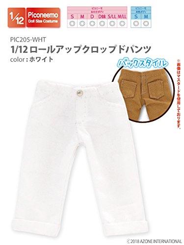ピコニーモ用 1/12 ロールアップクロップドパンツ ホワイト (ドール用)