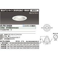 東芝ライテック PIL40ダウンライト非常灯 ID-7512NEM