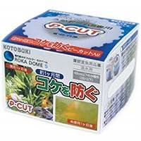 寿工芸 ろかドームS 専用 P・カット