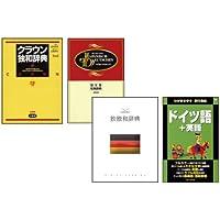 セイコーインスツル DAYFILER電子辞書 DFシリーズ専用 ドイツ語カード EC-A13GR
