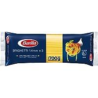 Barilla スパゲッティNo.3 (1.4mm) 700g[正規輸入品]