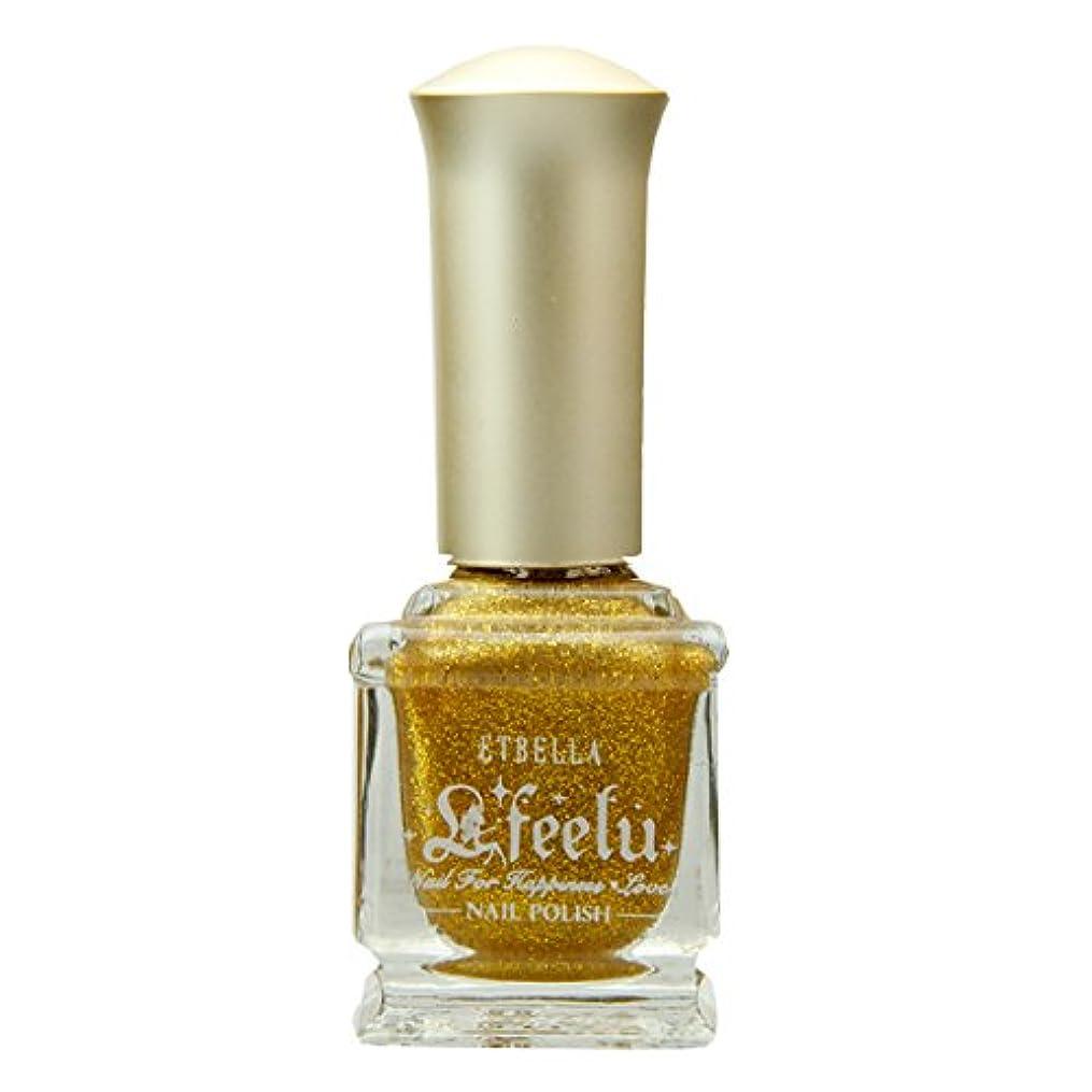 宿る石膏実際エトゥベラ ラフェル ポリッシュ グリッターカラー 15ml ゴールドスパークル