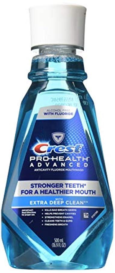 十管理します分注する(2 Pack) Crest Pro-Health Advanced Mouthwash with Extra Deep Clean, Fresh Mint, 16.9 oz. ea. by Proctor & Gamble